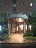 R&Bホテル名古屋栄東のエントランス