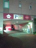 R&Bホテル名古屋栄東の駐車場