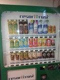 サンホテル名古屋 ヴィア白川のホテル内の自動販売機