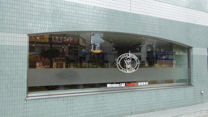 ホテルリラックスイン富山1階にあるカフェ・デ・ブラウン