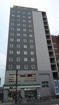 スーパーホテル横浜・関内の外観