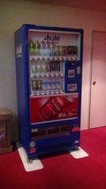 大金温泉グランドホテルの館内自動販売機