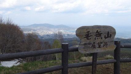 毛無山展望台からの眺望