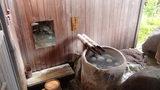 お宿木の葉の2つ目の貸切露天風呂の上がり湯