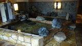 お宿木の葉の大浴場内風呂湯船