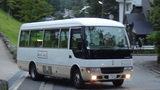お宿木の葉の送迎バス