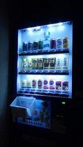 秘湯にごり湯の宿渓雲閣の自動販売機