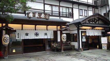 奈良屋の外観