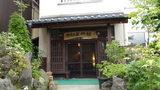 中村屋旅館の外観