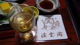 秘湯にごり湯の宿渓雲閣の夕食の食前酒