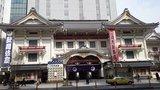 ミレニアム三井ガーデンホテル東京の真向かいにある「歌舞伎座」