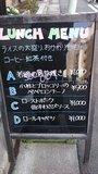 相鉄フレッサイン東京京橋の1Fレストラン「COMODO」ランチメニュー