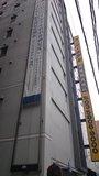 スーパーホテル浅草の外観