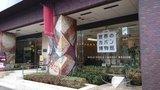 浅草ホテル旅籠の向かいにある「世界のカバン博物館」