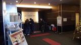 神戸ポートタワーホテルのフロント