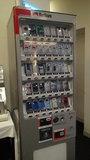 神戸ポートタワーホテルのロビーにあるたばこの自動販売機