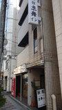 京舞インの外観