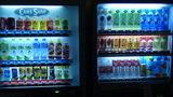 グランドプリンスホテル京都の飲料の自動販売機
