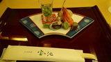 グランドプリンスホテル京都の日本料理「宝ケ池」の前菜