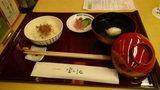 グランドプリンスホテル京都の日本料理「宝ケ池」の留椀・御飯・香物