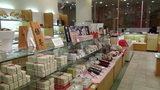 グランドプリンスホテル京都のお土産屋