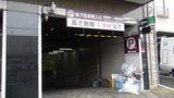 アパホテル京都祇園の駐車場入口