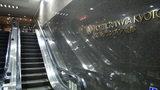 写真クチコミ:ホテルグランヴィア京都のフロントへのエスカレーター