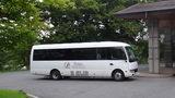 軽井沢プリンスホテルウエストの送迎バス