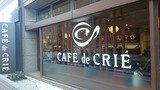 横浜国際ホテルのカフェ 「CAFE de CRIE」