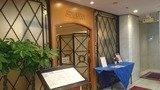 ホテル横浜キャメロットジャパンのレストラン「スタビアーナ」