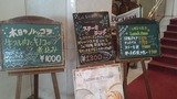 ホテル横浜キャメロットジャパンのカフェ「エルコラーノ」のメニュー