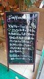 東横イン札幌駅西口北大前の観光案内版