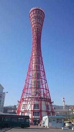 神戸ポ−トタワー