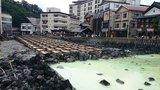 草津温泉のシンボル湯畑