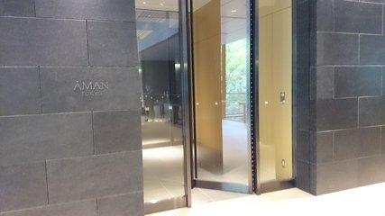 アマン東京のフロント入口