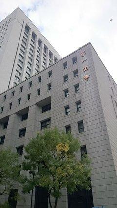 DNタワー21(旧第一生命館GHQ本部)