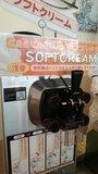 中華料理「芙蓉城」のビュッフェのソフトクリーム製造機