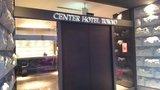 センターホテル東京の入口