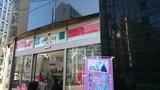 グランドセントラルホテルの並びにあるサンクス神田司町店