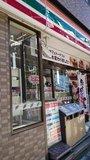 ヴィラフォンテーヌ大手町の向かいにあるセブンイレブン内神田1丁目店