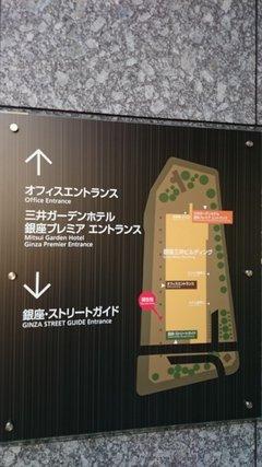 三井ガーデンホテル銀座プレミアの敷地図