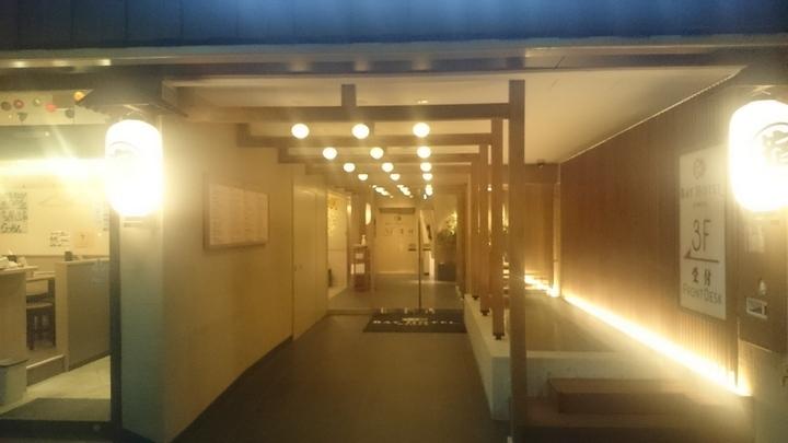 東京銀座BAYHOTELの入口