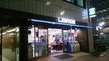 コートヤード・マリオット銀座東武ホテルの並びにあるローソン銀座6丁目店