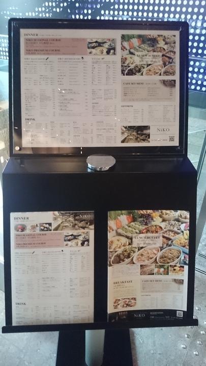 ミレニアム三井ガーデンホテル東京の「Niko」のメニュー