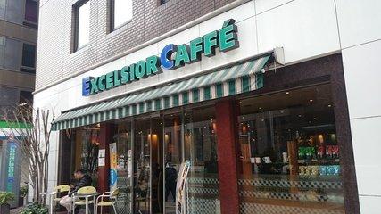 ホテル龍名館東京の並びにあるエクセルシオールカフェ八重洲一丁目店