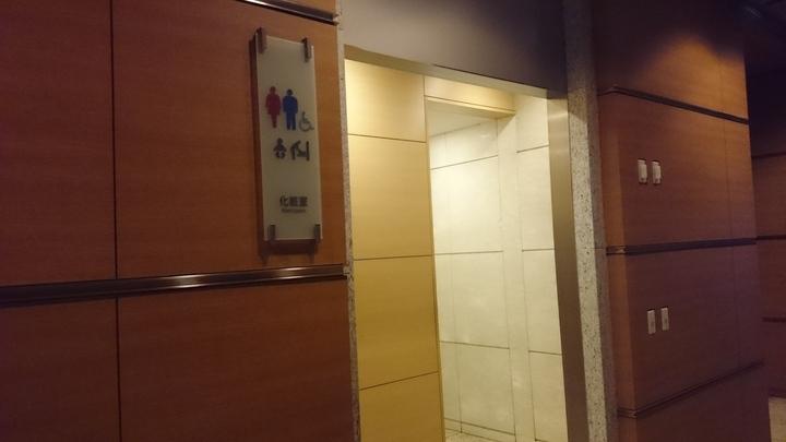 マンダリンオリエンタル東京のロビーのトイレ