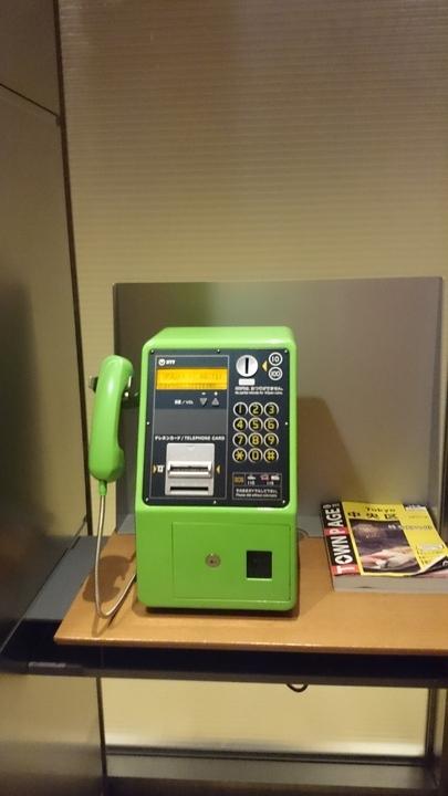 マンダリンオリエンタル東京の公衆電話