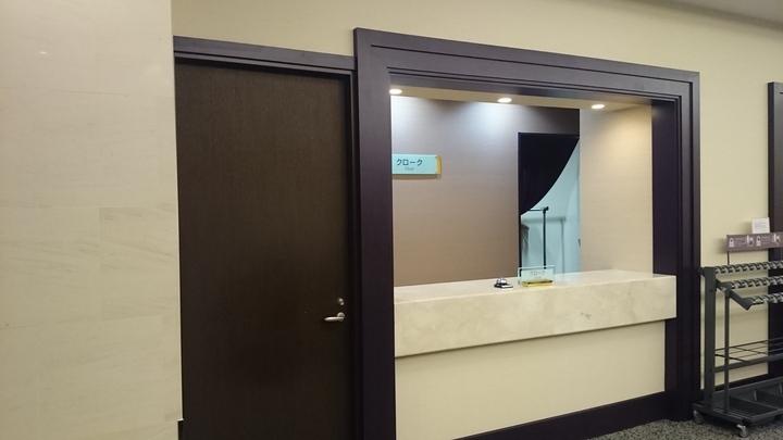 ホテルメトロポリタン高崎の宴会場クローク