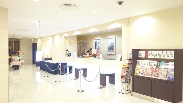 ホテルメトロポリタン高崎のフロント