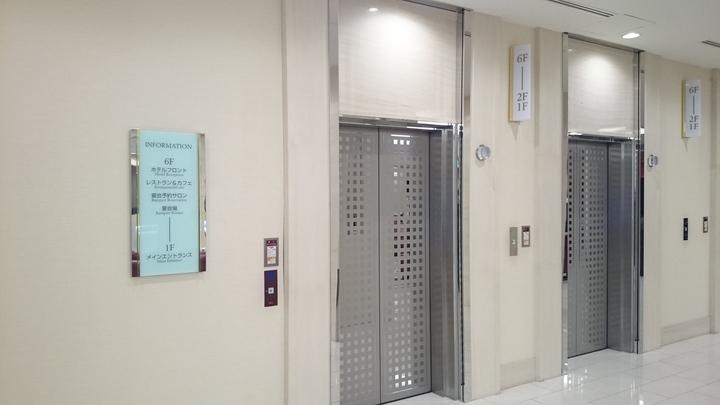 ホテルメトロポリタン高崎のエレベーター